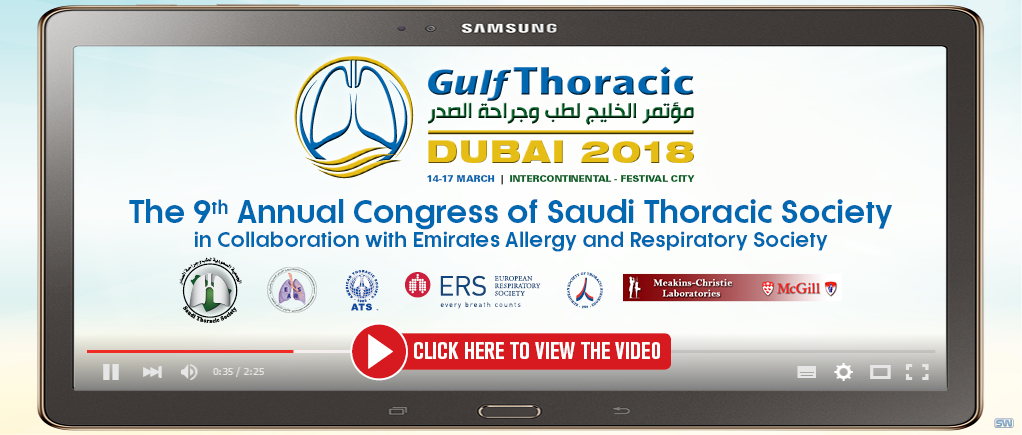 GulfThoracic Congress 2018